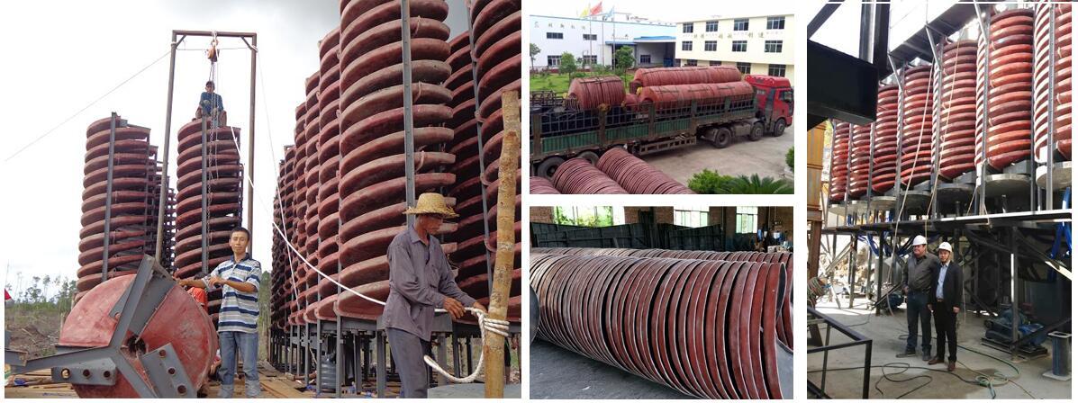 спиральный сепаратор для обогатительной фабрики